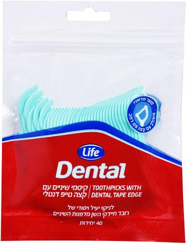 DENTAL קיסמי שיניים עם קצה טייפ דנטלי