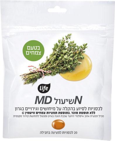 N שיעול MD לכסניות לסיוע בהקלה על מיחושים וגירויים בגרון ללא תוספת סוכר