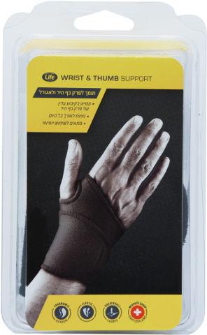 תומך לפרק כף היד ולאגודל