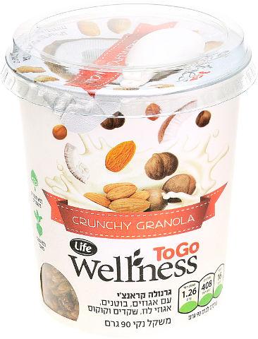 Wellness גרנולה קראנצ'י עם אגוזים, בוטנים, אגוזי לוז, שקדים וקוקוס TO GO