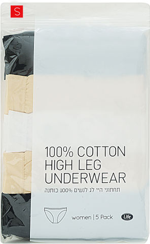תחתוני נשים 100% כותנה גזרת היילג S שחור/לבן/גוף