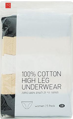 תחתוני נשים 100% כותנה גזרת היילג M שחור/לבן/גוף