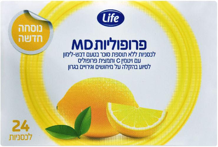 פרופוליות MD בטעם דבש-לימון