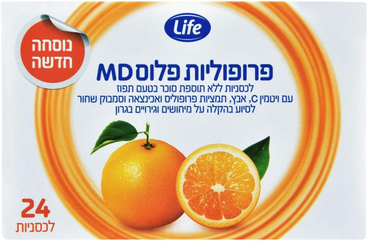 פרופוליות פלוס MD בטעם תפוז