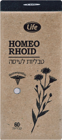 HOMEO RHOID