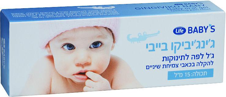 BABYS ג'ינג'יביקו בייבי ג'ל לפה לתינוקות