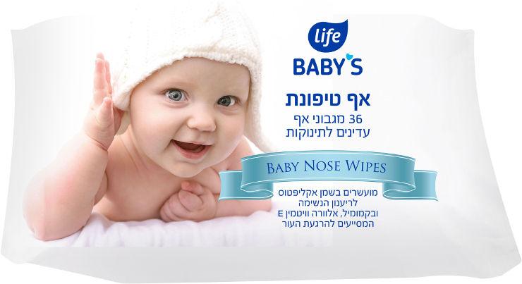 אף טיפונת מגבוני אף עדינים לתינוק מארז