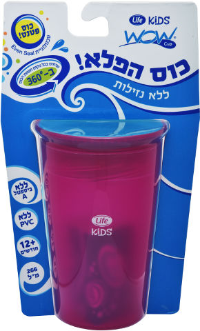 KIDS כוס הפלא WOW ורודה