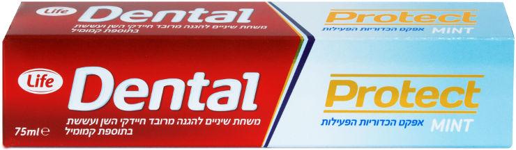 DENTAL משחת שיניים PROTECT