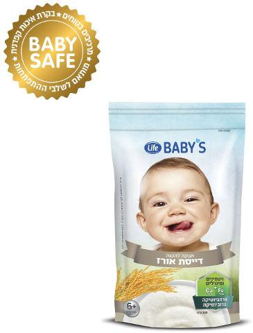 BABYS דייסת אורז 6+ חודשים