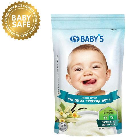 BABYS דייסה בטעם וניל 6+ חודשים