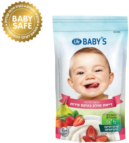 BABYS דייסה בטעם פירות 6+ חודשים