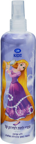 KIDS ספריי לחות לסירוק קל - נסיכות