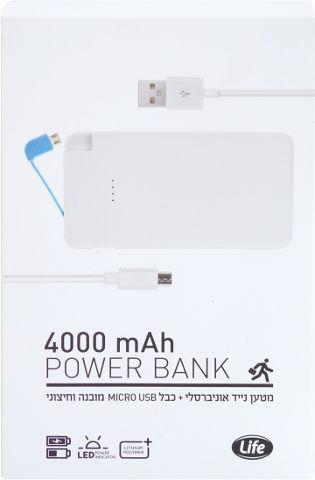 מטען נייד אוניברסלי + כבל MICRO USB מובנה וחיצוני