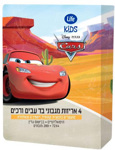KIDS רביעיית מגבוני דיסני מכוניות 72 יחידות
