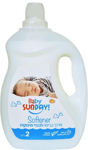 BABY מרכך כביסה לבגדי תינוקות