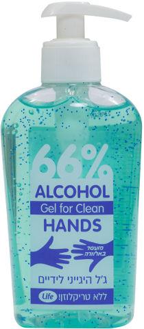 ג'ל היגייני לידיים 66% אלכוהול מועשר באלוורה