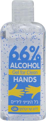 אלכוהול ג'ל לשמירה על היגיינת הידיים 66%