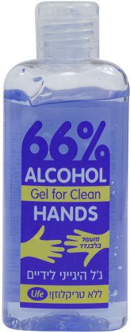 אלכוהול ג'ל לשמירה על היגיינת הידיים 66% מועשר בלבנדר