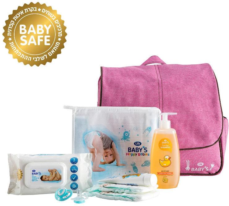 לייף בייביז תיק עגלה תינוק- עם מגוון מוצרים