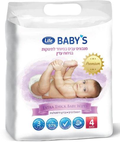 BABYS מגבונים עבים במיוחד לתינוקות בניחוח עדין