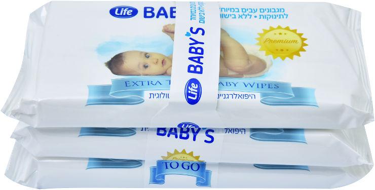 BABYS מגבונים עבים במיוחד לתינוקות ללא בישום TO GO