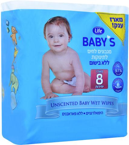 BABYS מגבונים לחים לתינוקות ללא בישום מארז