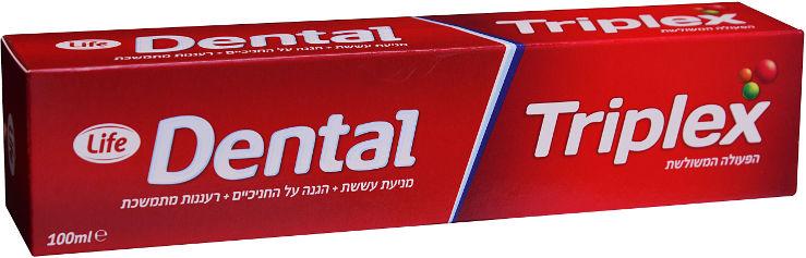 DENTAL טריפלקס משחת שיניים בעלת פעולה משולשת