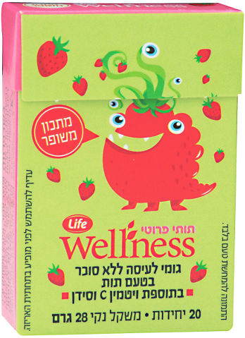 Wellness גומי לעיסה ללא תוספת סוכר בתוספת ויטמין C וסידן בטעם תות