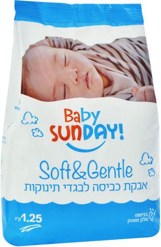 בייבי אבקת כביסה מותאמת לעורם העדין של תינוקות