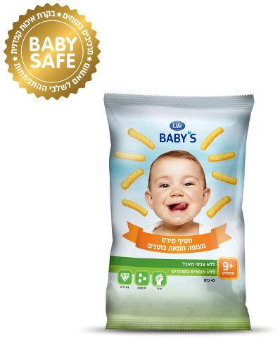 BABYS חטיף תירס מצופה חמאת בוטנים +9 חודשים