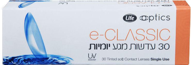 LIFE E-CLASSIC 1DAY