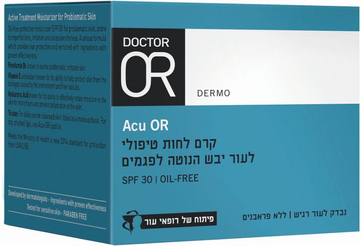 ACU-OR קרם לחות טיפולי לעור יבש הנוטה לפגמים SPF30