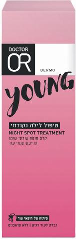 YOUNG טיפול לילה נקודתי