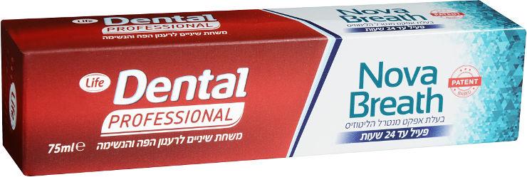 DENTAL נובה ברט משחת שיניים
