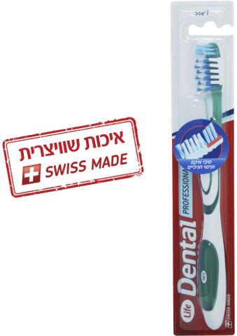 DENTAL מברשת שיניים פרופשונל קר - ירוקה