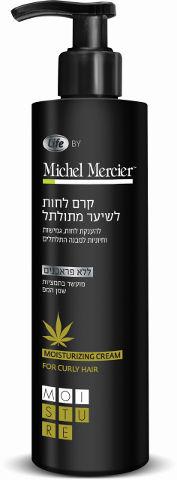 MICHEL MERCIER קרם לחות לשיער מתולתל, ללא פרבנים, מועשר בשמן המפ