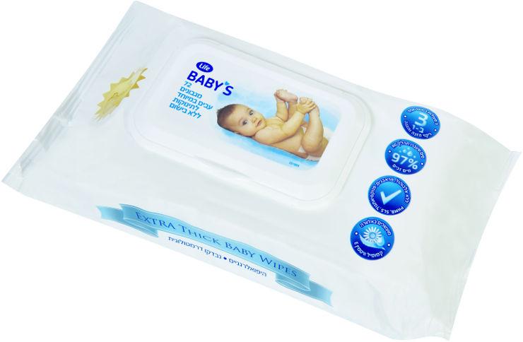 BABYS מגבונים עבים במיוחד לתינוקות ללא בישום אריזת דיספנסר