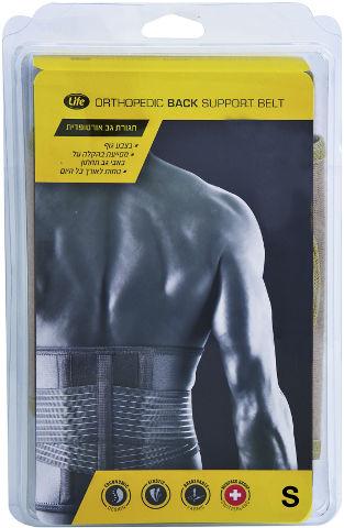 חגורת גב אורטופדית מידה S