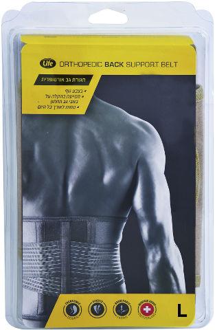 חגורת גב אורטופדית מידה L
