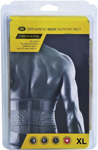 חגורת גב אורטופדית מידה XL