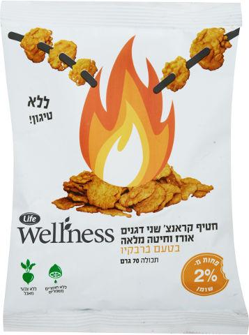 Wellness חטיף קראנצ' שני דגנים אורז וחיטה מלאה בטעם ברביקיו
