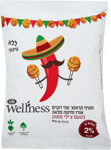 Wellness חטיף קראנצ' שני דגנים אורז וחיטה מלאה בטעם צ'ילי מתוק