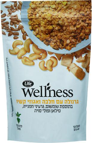 Wellness גרנולה עם חלבה ואגוזי קשיו