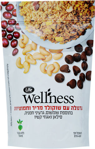 Wellness גרנולה עם שוקולד מריר וחמוציות