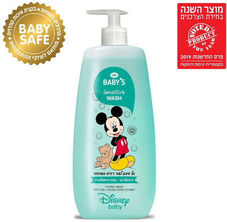 BABYS אל סבון לעור רגיש במיוחד - דיסני