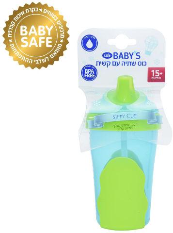 BABYS כוס שתיה עם קשית 15+ חודשים ירוק-כחול