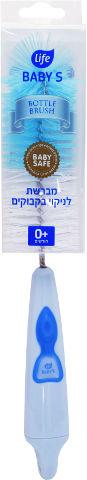לייף בייביז מברשת לבקבוק ירוק כחול
