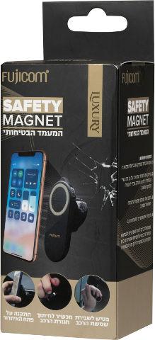 המעמד הבטיחותי SAFETY MAGNET