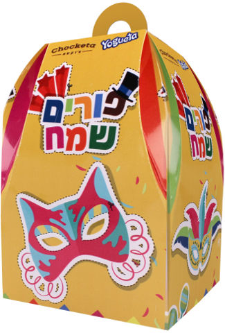 מארז משלוח מנות עם מגוון מוצרי יוגטה - חלבי